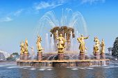 Vdnkh, A Fountain Is Friendship Of People