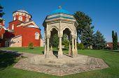 baptistery of Zica monastery in Kraljevo, Serbia