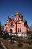 Orthodox Church In Izvarino Near Moscow, Russia.