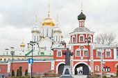 View Of Zachatyevsky Monastery In Moscow