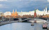 View Of Bolshoy Kamenny Bridge At Moskva River
