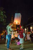 Loy Krathong Festival.