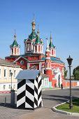 Historical town Kolomna