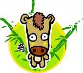 Cartoon Chinese Zodiac - Horse