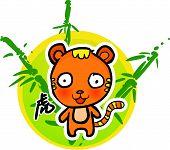 Cartoon Chinese Zodiac - Tiger