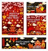Постер Счастливый Китайский Новый Год Приветствие