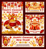 Chinese New Year Greeting Cards Of Golden Symbols And Red Decorations On Pattern Background. Vector  poster