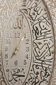 picture of jawi  - clock with jawi langague on it - JPG