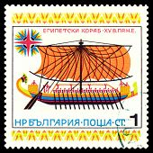 Vintage  Postage Stamp. Old Egyptian Galley.