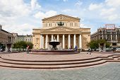 Bolshoi Theater Square In Moscow