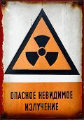 stock photo of radioactive  - Radioactive warning sign in Russian - JPG