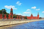 Moscow Kremlin And Moskva River In Sunny Day. Russia