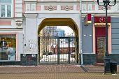 Nizhny Novgorod. Cityscapes. Gateway