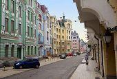 Vozdvizhenskaya Street In Kyiv, Ukraine.