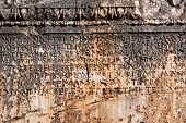 Lion Sarcophagus