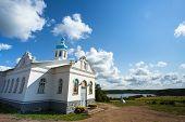 Intercession monastery of Tervenichi (nunnery, orthodox), Russia