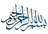 image of jawi  - Arabic Calligraphy - JPG