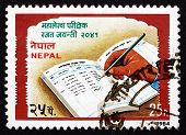 Postage Stamp Nepal 1984 Open Ledger