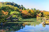 Tenryuji Sogenchi Pond Garden, Kyoto, Japan.