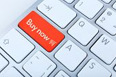 Shop online business concept. Close up of Buy now keyboard button