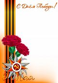 foto of carnation  - Holiday card with Georgievsky star ribbon and carnations for Victory Day - JPG