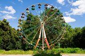 Ferris wheel in Chortkiv Ukraine