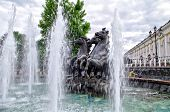 Moscow, Russia - June 14, 2010: Summer Day. Peoples Walk Near The Fountain Russian Troika On June 14