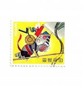 Japan - Circa 1968: 7 Nippon Monkey