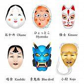 Japanese masks - okame, hyottoko, kitsune, kasshiki, aoi oni (blue devil), kojo
