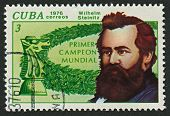 CUBA - CIRCA 1976: A stamp printed in Cuba shows image of the Wilhelm (William) Steinitz  was an Aus