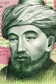 ISRAEL - CIRCA 1986: Maimonides (1135-1204) on 1 Sheqel 1986 Banknote from Israel. Jewish philosophe