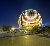 Hangzhou - December 28,2013: exterior of Hangzhou International Convention Center on December 28,201