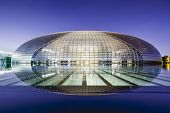 BEIJING, CHINA - JUNE 23, 2014: National Centre for the Performing Arts. The futuristic design stirr