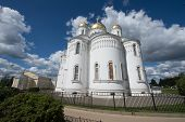 Diveevsky Monastery. Cathedral Of The Transfiguration.