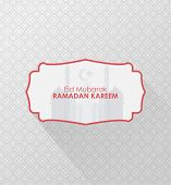 Ramadan Kareem - Islamic Holy Nights Theme Vector Design - Arabic