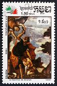 Postage Stamp Cambodia 1985 Sacrifice Of Abraham, By Paolo Veron