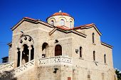 Theoskepasti Church, Paphos, Cyprus