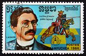 Postage Stamp Cambodia 1986 Emanuel Lasker, Chess Champion