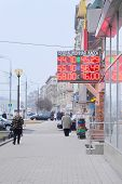 Moscow, Russia, November, 25, 2014: electronic board - daily exchange rate.