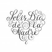 Happy Mothers Day. Black Ink Calligraphy On White Background. Heart Shape. Used For Greeting Card,  poster