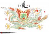 foto of chinese unicorn  - Drawing of Dragon Translation - JPG