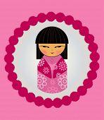 Постер, плакат: Кукла Кокэси