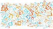 image of hebrew  - hebrew alphabet texture background  - JPG