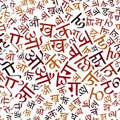 Hindi Alphabet Background