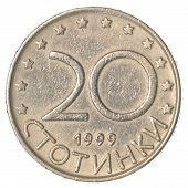 20 Bulgarian Stotinki Coin