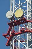 KIEV, UKRAINE - JULY 30, 2014. TV tower of Central Television of Ukraine. July 30, 2014 Kiev, Ukrain