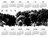 2015 Nature Woods Calendar