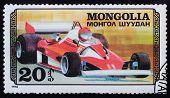 Post Stamp. F1