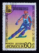 Post Stamp. Winter Olympic Games. Slalom