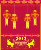 foto of mid autumn  - year of the goat Chinese Mid Autumn festival  - JPG